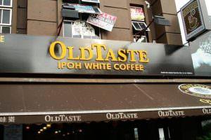 oldtaste